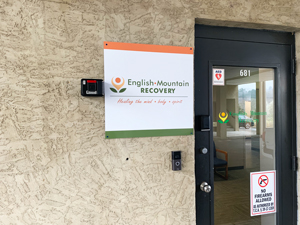 exterior of entrance to English Mountain Recovery - Tennessee drug and alcohol addiction treatment center